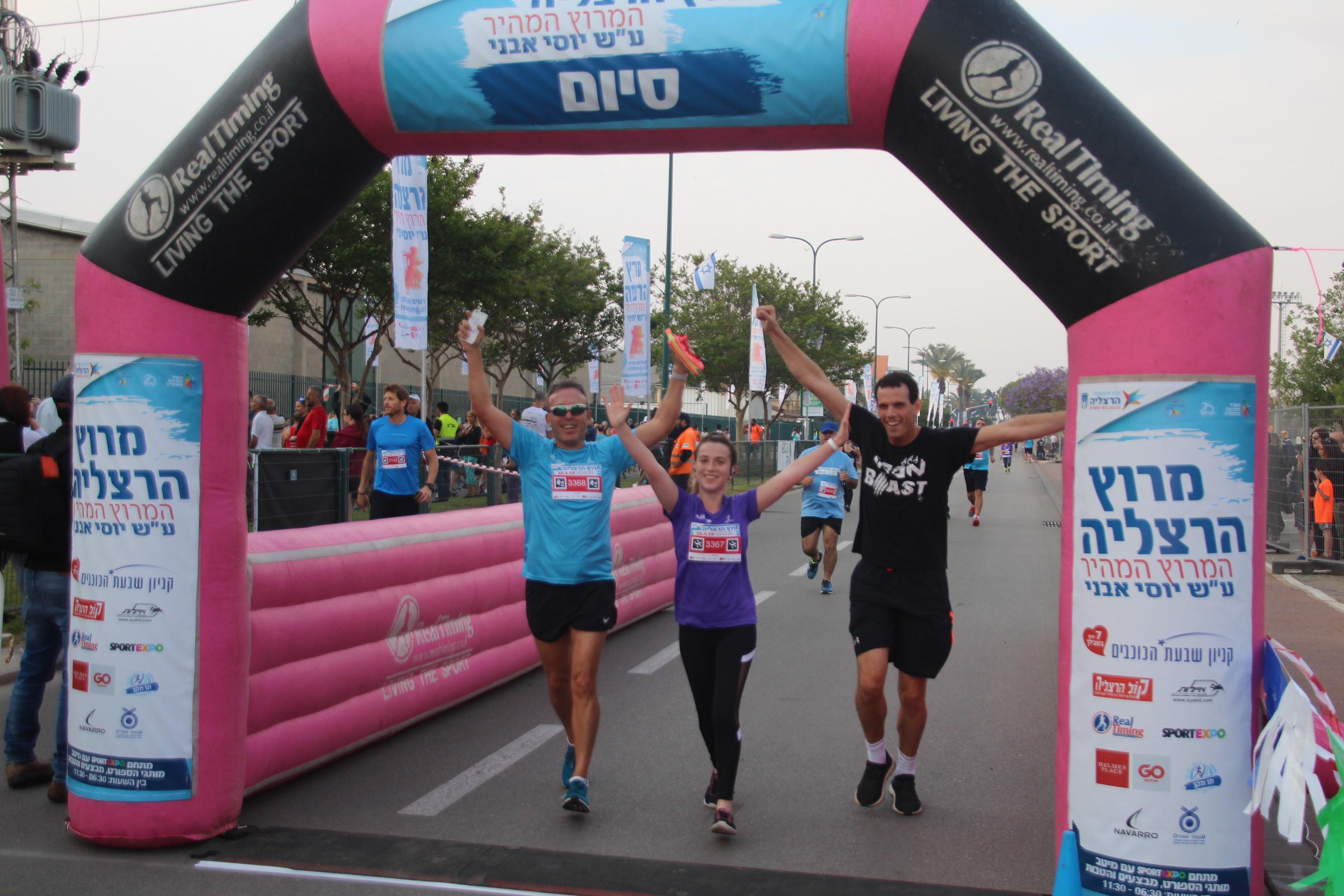 תקנון המשתתפים במרוץ הרצליה 2019