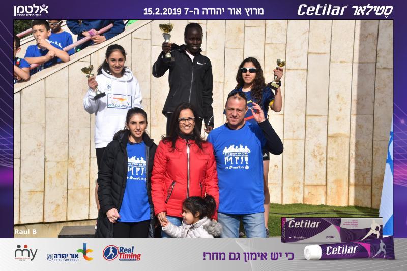 שיא ישראל במרוץ אור יהודה